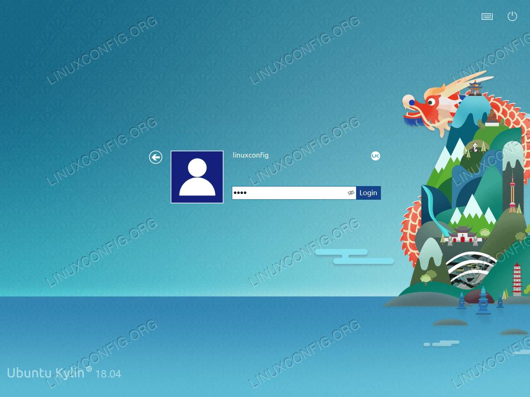 Login to Ubuntu Kylin 18.04 Desktop