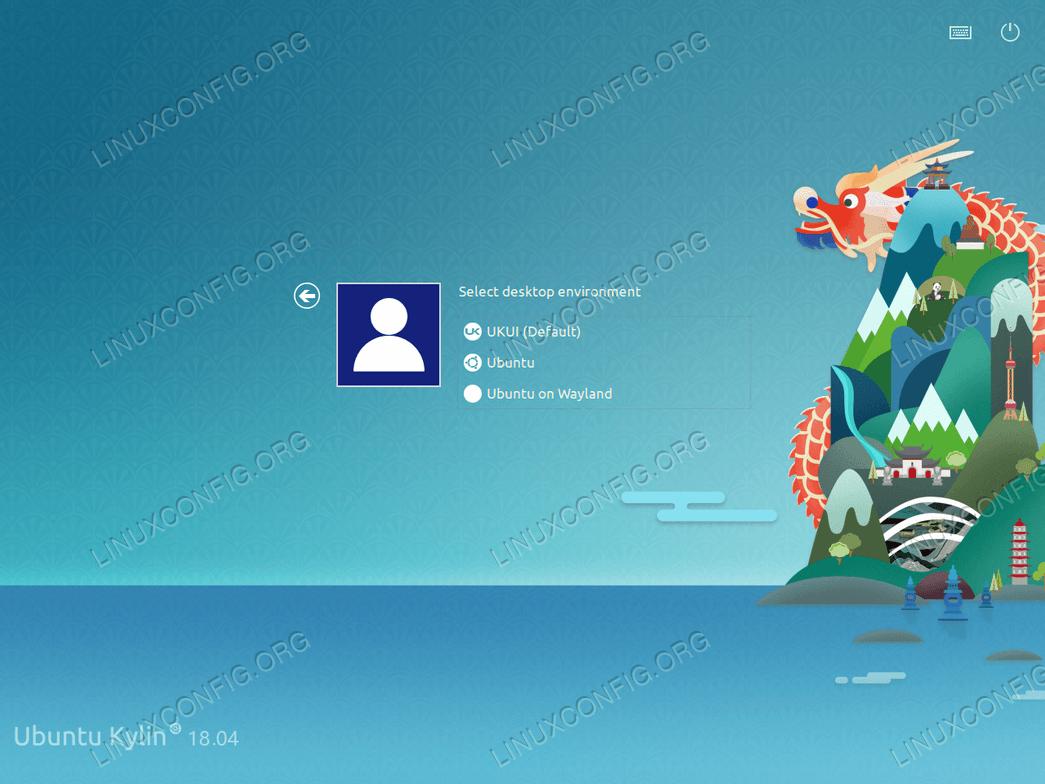 set Ubuntu Kylin desktop as default